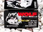 Wolf - Full Metal Jacket - 115 Grain 9mm Ammo - 50 Rounds