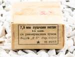 Military Surplus - Full Metal Jacket - 196 Grain 8mm Mauser Ammo - 300 Rounds